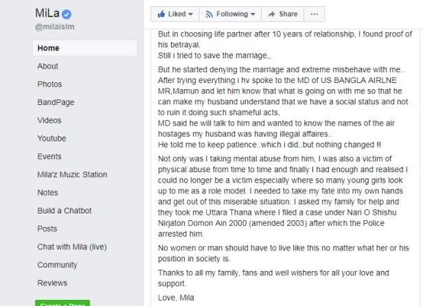 milar divorce 2